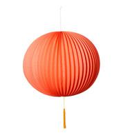 PAPER BALL LANTERN - ORANGE - Orange