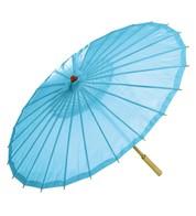 PARASOL - BLUE - Blue