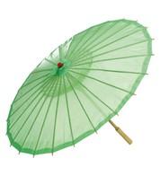 PARASOL - GREEN - Green